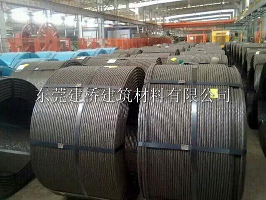 钢绞线锚具 (1)